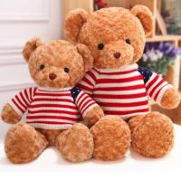 Buy cheap Plush bear with curly hair from wholesalers