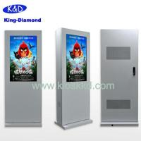 China Outdoor / Floor standing LCD AD Player 60 inch outdoor waterproof digital signage on sale