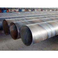 Quality Spiral submerged arc welded steel pipe for sale