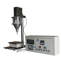 Buy cheap High precision powder packing machine from wholesalers