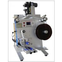 Quality Semi automatic vertical round bottle labeling machine for sale