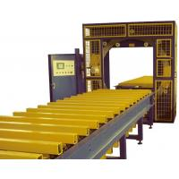 Quality Horizontal wrapping machine for sale