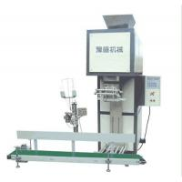 Quality 1-50kg granule weighing packing machine for sale