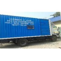 China IRP Water Treatment Gallery for sale