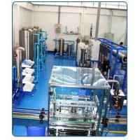 China Arsenic Removal Plant for sale