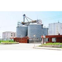Buy cheap blog cattle feed making plant animal feed pellet machine from wholesalers