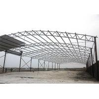 Buy cheap Machinery Light Steel Frame Structures from wholesalers