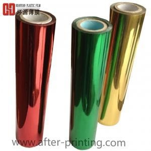 Buy Pigment Foil for Paper and Paperboard at wholesale prices