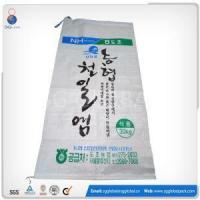 China Laminated Recycled Grain Bags For Sale on sale