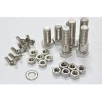 Quality Aluminum bolts & nuts self tapping metal screws for sale