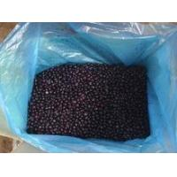 Buy cheap chinese IQF/ Frozen wild blueberry in 2015 from wholesalers