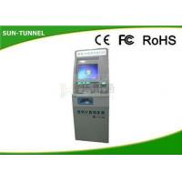 Buy cheap Multifunction Windows 7 Linux ATM Wall Mount Kiosk With Cash Dispenser Machine from wholesalers