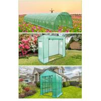 Buy cheap many kinds of greenhouses with Steel Frames and Re-inforced Covers from wholesalers