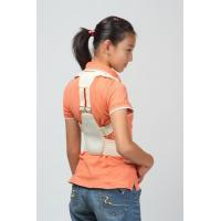 Quality Sporting Back Support Belts for sale