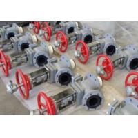 Buy cheap Glass Lined Flush Valve from wholesalers