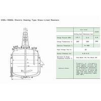 Quality Electric Heating Type Glass-Lined Reactor for sale