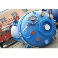 Buy cheap Glass Lined Reactor,F Type from wholesalers