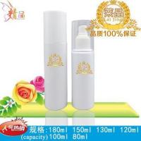 Quality Cosmetic plastic bottles LJ-p11400 for sale