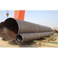 Quality Spiral Submerged Arc Welding Steel Pipe for sale
