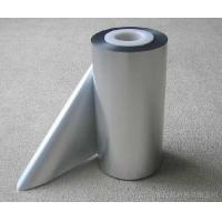 Buy cheap PET Foil from wholesalers