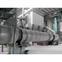 Buy cheap Gypsum Powder Plant from wholesalers