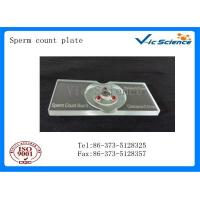 Cell counting chamber Sperm counting plate