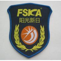 China Personalised Clothes Patches Iron on Cool Embroidered Patches Supplier EB-005 on sale