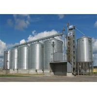 Quality Grain Silos For Sale for sale