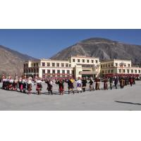 Aid Project of Wenchuan Earthquake Hit Area - Xiaojin County for sale