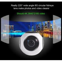 Buy cheap 360 Degree Vr Sport Action Camera 220 Degree Wide Angle Vr Camera from wholesalers