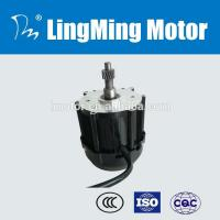 Quality 1200w Transaxle differential motor for electric richshaw for sale
