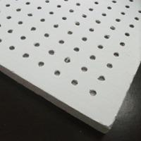 Quality Calcium Silicate Ceiling Tiles for sale