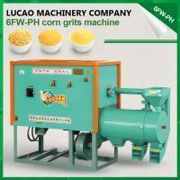 Quality automatic grinding feed grain price of rice dal corn mill machine for sale