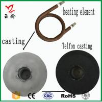 China aluminum die-casting heating element for tea pot for sale