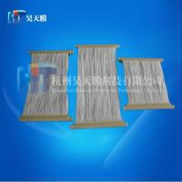 Quality Processing customized MBR curtain type film for sale