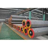 Quality Alloy Boiler Pipe for sale