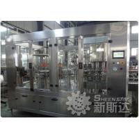 Quality Soft Drink Filling Production Line (CE,ISO approved) for sale