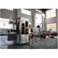 Quality Hot Sale Automatic Labeling Machine for sale