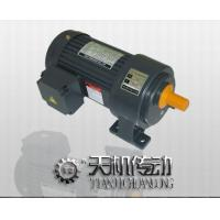 Buy cheap gear reducer motors from wholesalers