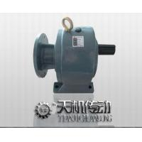 Buy cheap Motor Mount Horizontal Gear Speed Reducer from wholesalers