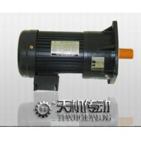 Buy cheap vertical gear reducer motor from wholesalers