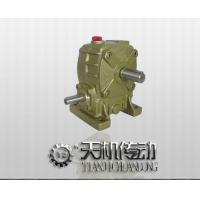 Buy cheap worm speed reducers from wholesalers