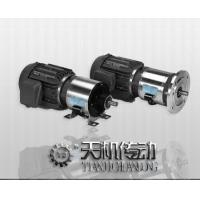 Buy cheap single-flange solenoid clutch-brake assembly from wholesalers