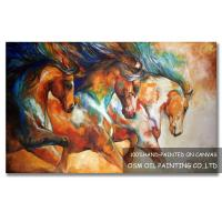 Quality Number:OSM-An10016Home decoration modern frameless animals paintings on canvas for sale