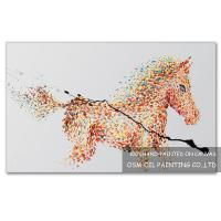 Quality Number:OSM-An100153Home decoration modern frameless animals paintings on canvas for sale