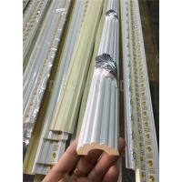 Buy cheap High Quality Dado Rails Wholesale from wholesalers