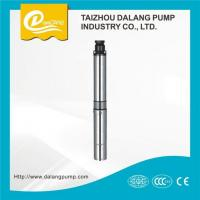 China QJ(D)3 Inch High Performance Brass or Iron Outlet 1HP Submersible Deep Well Water Pumping Machine on sale