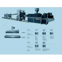 Quality Plastic sheet|board machine ABS sheet production line for sale