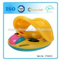 Buy cheap Adjustable Sunshade Baby Swim Float Seat Boat Inflatable Ring from wholesalers