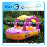 Buy cheap Baby Inflatable Float Seat Boat Ring Adjustable Car SunShade Swimming Rings from wholesalers